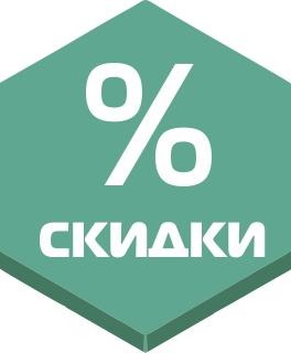 Народная Служба Тарифов  НСТ новые тарифы на